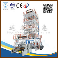 J5T-QM2400 5 layer up rotating plastic hdpe blowing films machine