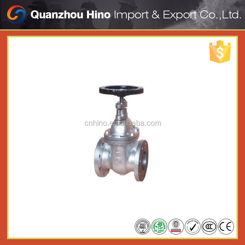 Standard manual operation ul fm listed 8 inch gate valve