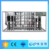 Seawater desalination and purification water treatment plant with RO system for drinking