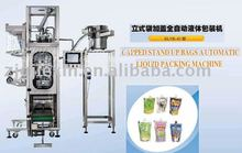 Stand-up Bag juice Packing Machine