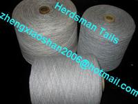 Supply horse hair interlinings , hair canvas and horse hair fabrics