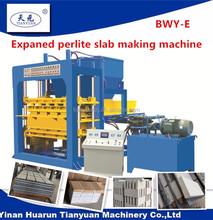expanded perlite heat insulated brick making machine BWY-E (Tianyuan design)
