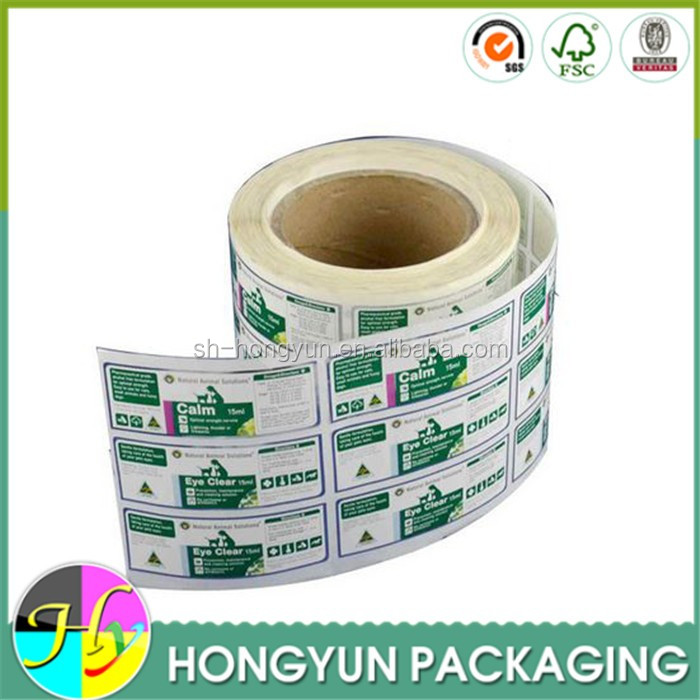 wholesale custom made paper clothing size labels and size stickers