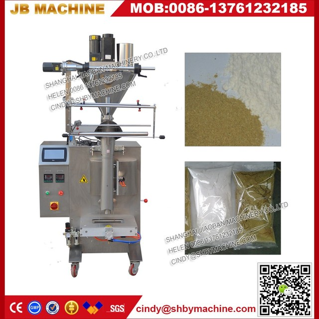 JB-300F Automatic Chestnut Powder Packing Machine with 1kg
