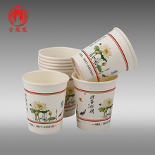 Wholesale cold drink disposable paper cup