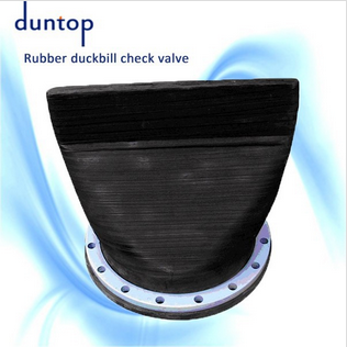 2015 hot sale rubber duckbill check valve of duntop with low price