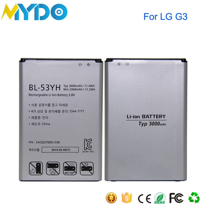 Long time battery mobile phone BL-53YH for LG G3 batteries