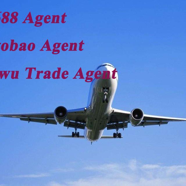 >>>import cosmetics agent,forwarding agent,trade agent