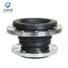 2018 Hua Yuan Chinese Professional Reducer Expansion Joint Price