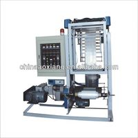 SD-1000 high quality plastic hot stamping film extruder machine
