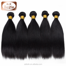 2018 Hot Top Sellers Indian Double Weft Tangle Free different color hair weaves