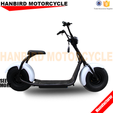 HANBIRD Double seats electric balance scooter