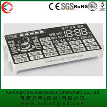 Rohs approval 9 digits 7segment led display indoor electronical equipment