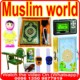 Kuran Speaker with LED Light RC Speaker Quran Lamp & RC