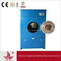 TONG YANG Industrial Gas Dryers for clothes,towel,tablecloth