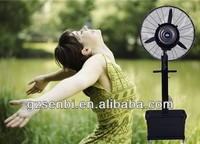 26''outdoor mist cooling system fan