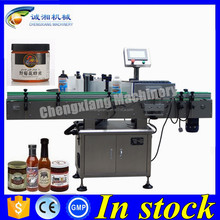 Factory price label attaching machine,self-adhesive labeling machine