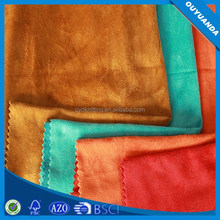 100% Polyester Micro Suede Fabric Piled Genuine Leather Look Suede Fabric for Fashion Shoes/Garments