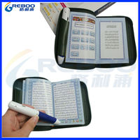 Ramadan gift : Smaller digital Quran pen reader with portable pocket book qt701