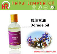 Pure Pharmaceutical Grade Oil Organic Borage Oil For Hair Care