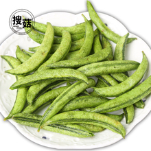 Sweet Green Peas Freeze Dried Survival Food