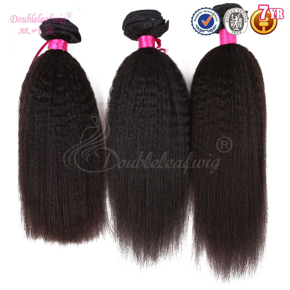 100% Brazilian Sew in Afro Kinky Human Hair Wet And Wavy Weave 14 16 18 Bundles/Set