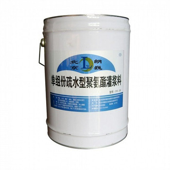 Hydrophilic polyurethane grout, one component pu injection resin