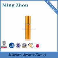 MZ Personal Care Industrial Use and Pump Sprayer Sealing Type Travel perfume atomizer