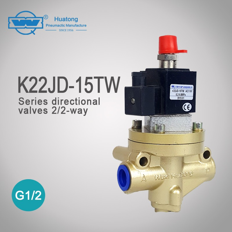 K22JD-15TW harsh environment near zero leakage solenoid valve