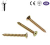 Brass Decorative Screw Flat Head Yellow Zinc Sheet Metal Self Tapping Screw