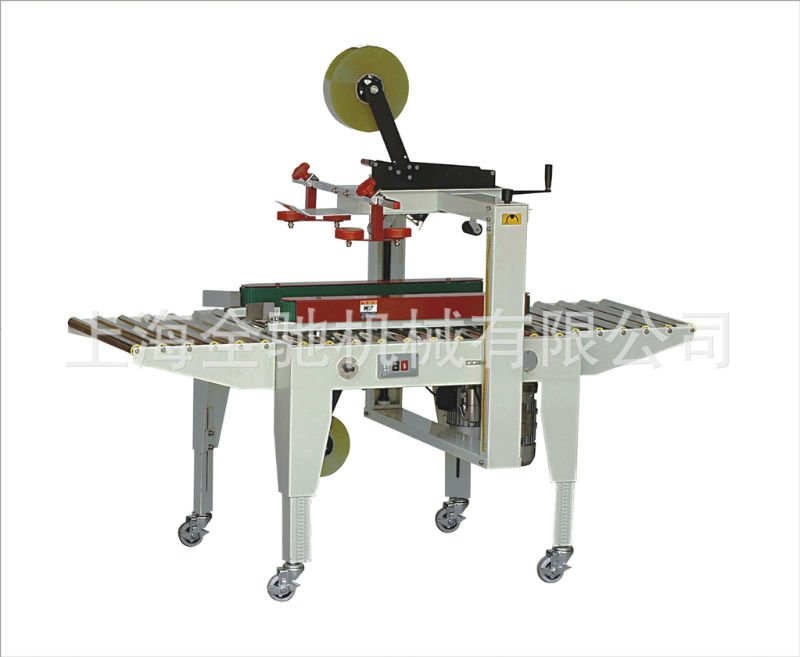 FXJ-6050 carton folding and gluing machine