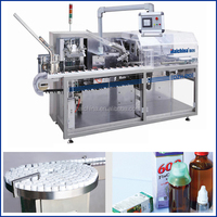 DZH-120 Carton box packing machine/Packaging Machine / Bottle Into Paper Box