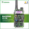 /product-detail/baofeg-uv5r-cheap-army-camouflage-military-vhf-uhf-radio-60460062701.html