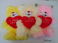 "35cm beautiful customized 3-colour unstuffed plush teddy bear shell(skin) with red ""LOVE"" heart shape pillow"