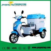 top quality good price electric folding tricycle