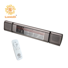 LiangDi household electric heater infrared patio heater
