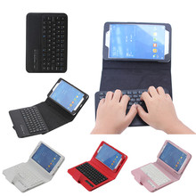 ABS detachable bluetooth keyboard case for Samsung Tab 4 7.0 T230