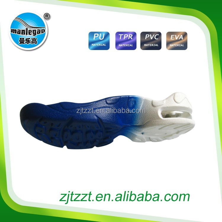2015 high quality low price hot sale sneaker outsoles for children