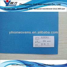 Nonwoven lining pes powder nonwoven interlining