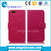 New hot selling products funky mobile phone case new inventions in china