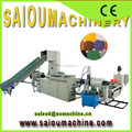 plastic granulator nylon bag recycling machine