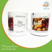Powder flow pack food packaging roll film