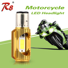 2-Pack 1200 Lumens White BA20D COB 12W Led Bulb For Motorcycle Headlights Electric Cars Head Lamp