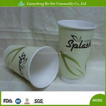 4oz new design,green envirment ,Eco-friendly disposable paper coffee cups custom printed of customer logo