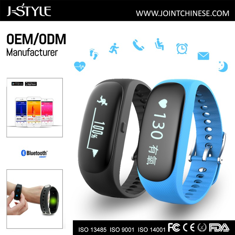IFA fair hot feedbacks CE ROHS Smart Watch bracelet Mobile Phone With Heart Rate Monitor