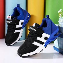 Children sneakers wholesale 2017 fashion high quality low price kids shox shoe