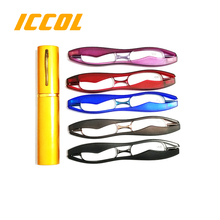 2017 new fashion wholesale adjustable folding 360 degree rotating reading glasses