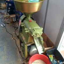 Best price small rice mill with big capacity