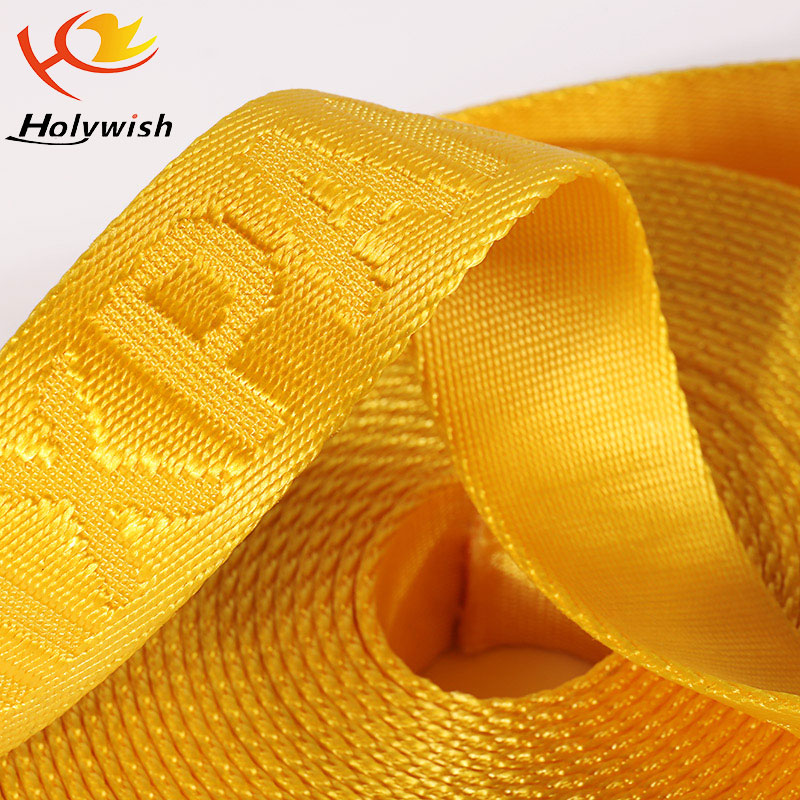 Custom Embroidered Woven Jacquard Webbing Ribbon