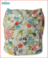 Famicheer New Reusable Hip Snaps Cloth Nappies